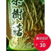 500g羊肚菌新鲜云南羊肚菌蘑菇非干货鲜羊肚菌云南特产地预售