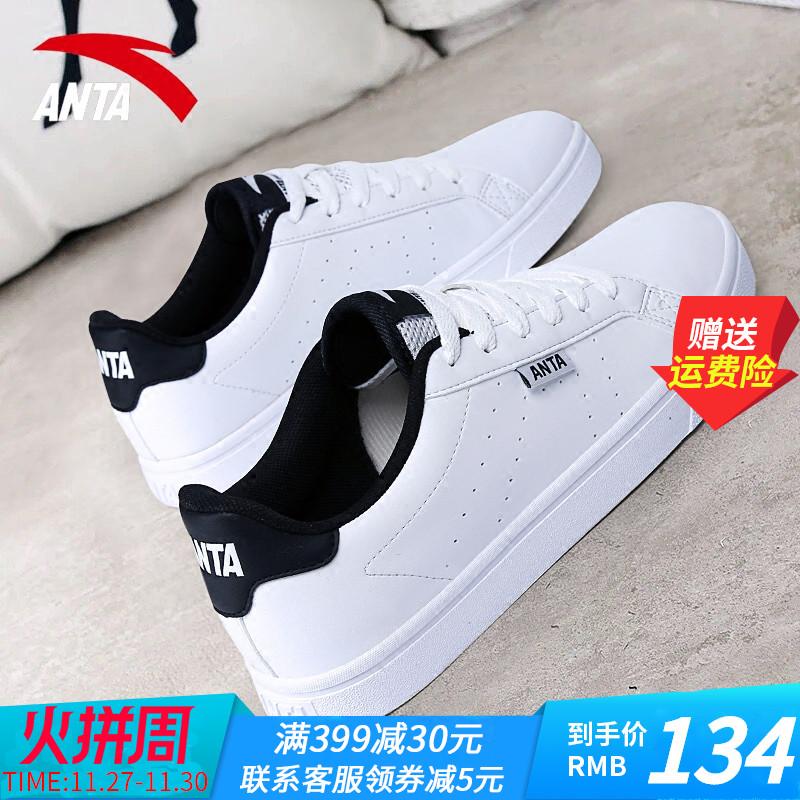 安踏板鞋男鞋小白鞋2019秋冬休闲鞋子冬季白鞋男官网旗舰运动鞋男