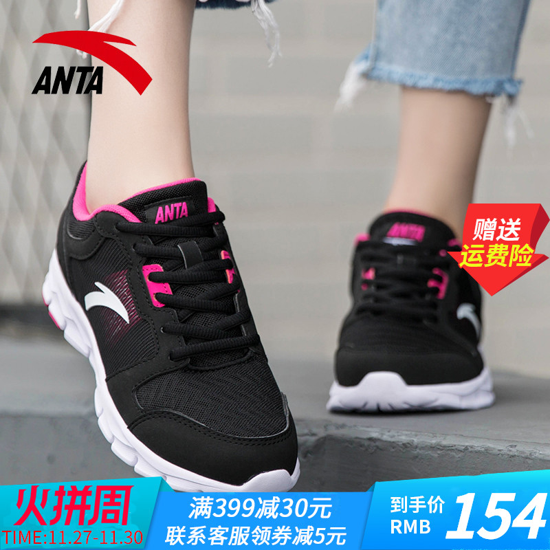 安踏女鞋跑步鞋2019新款秋季鞋休闲鞋子冬季品牌官网旗舰运动鞋女