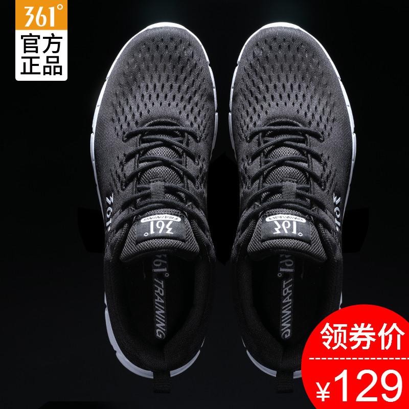 361男鞋跑步鞋2018秋季新款361度男士轻便黑色健身休闲跑鞋运动鞋