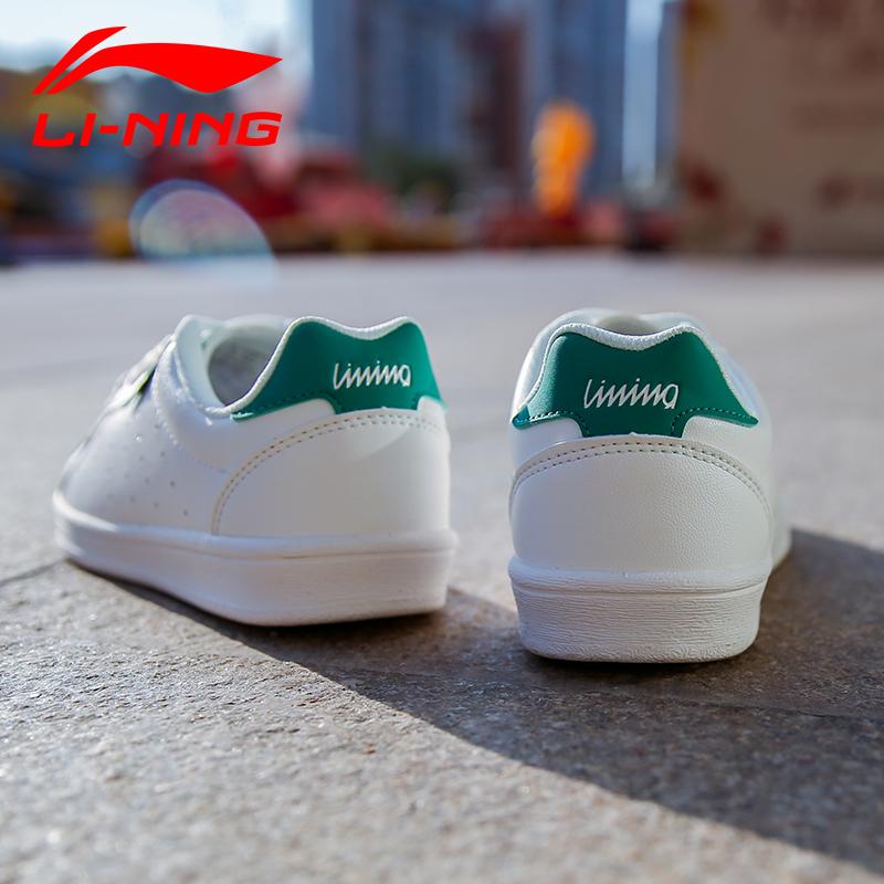 李宁女鞋板鞋2019冬季新款绿尾小白鞋经典运动鞋百搭轻便休闲鞋女