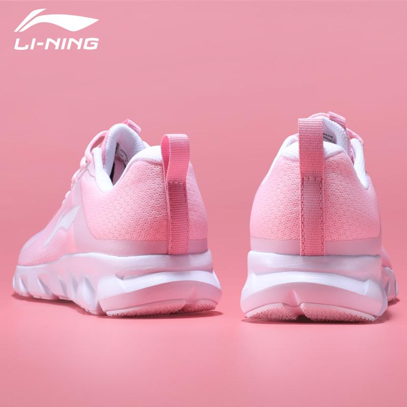 冬季鞋子女李寧