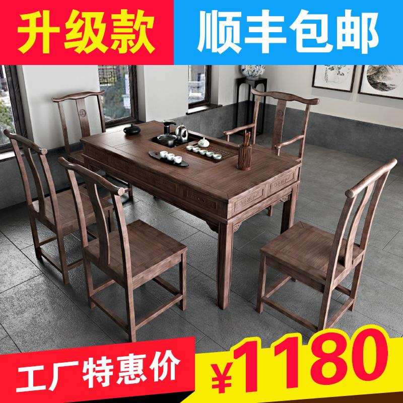 中式茶几实木仿古