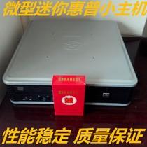 二手台式电脑主机全套台式机整机惠普四核游戏微型客厅迷你小主机