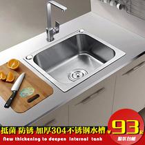 不锈钢加厚手工水槽双槽套餐厨房洗菜盆洗碗池台上台下盆304德国
