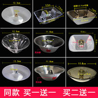 Range hood accessories old oil cup in the European-style oil box round square three-jaw buckle oil pan oil bowl universal