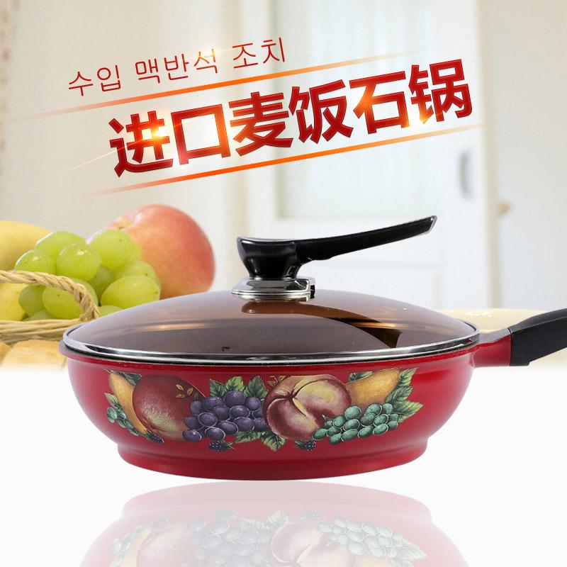 韩国炒锅品牌