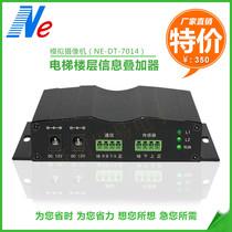 位置可调整个中文汉字16可叠加时间日期出64进16监控字符叠加器