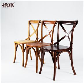 美式乡村实木餐椅 叉背椅做旧木椅子 咖啡厅靠背椅家用简约座椅