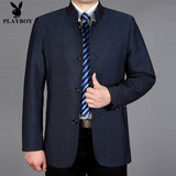 Playboy Spring and Autumn Men's Jacket Middle-aged Men's Medium Long Windbreaker Business Casual Stand Collar Dad Top