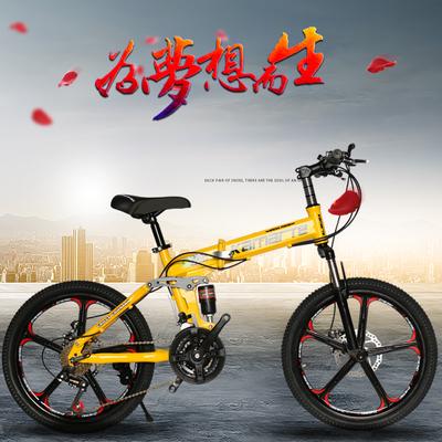 小轮变速山地自行车