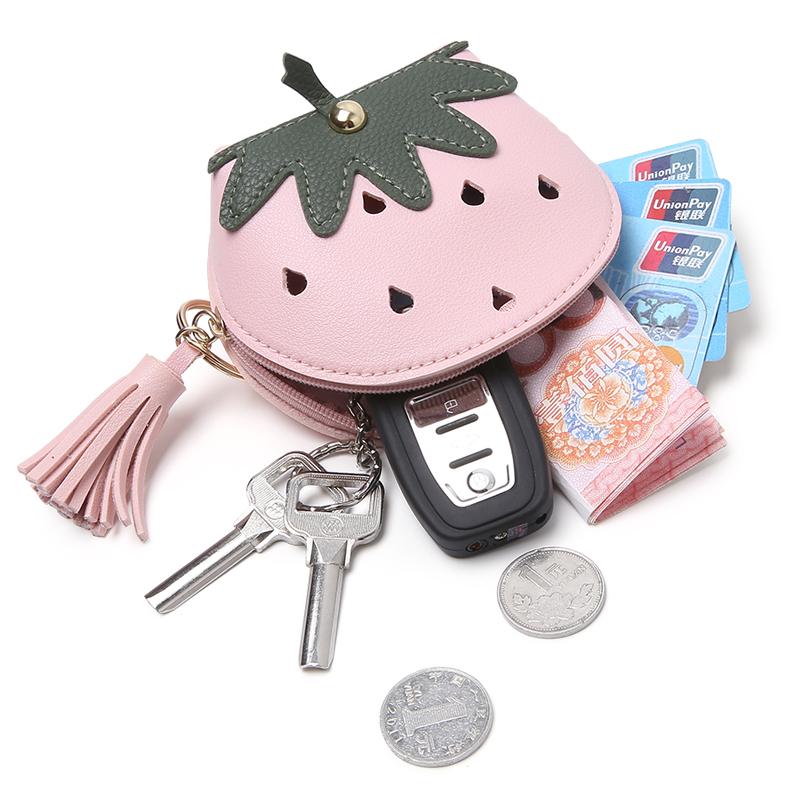 草莓零钱包