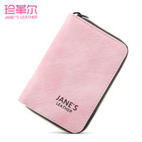 Small card package one package women's ultra-thin anti-degaussing anti-theft brush nfc card sets cute student ins simple coin purse