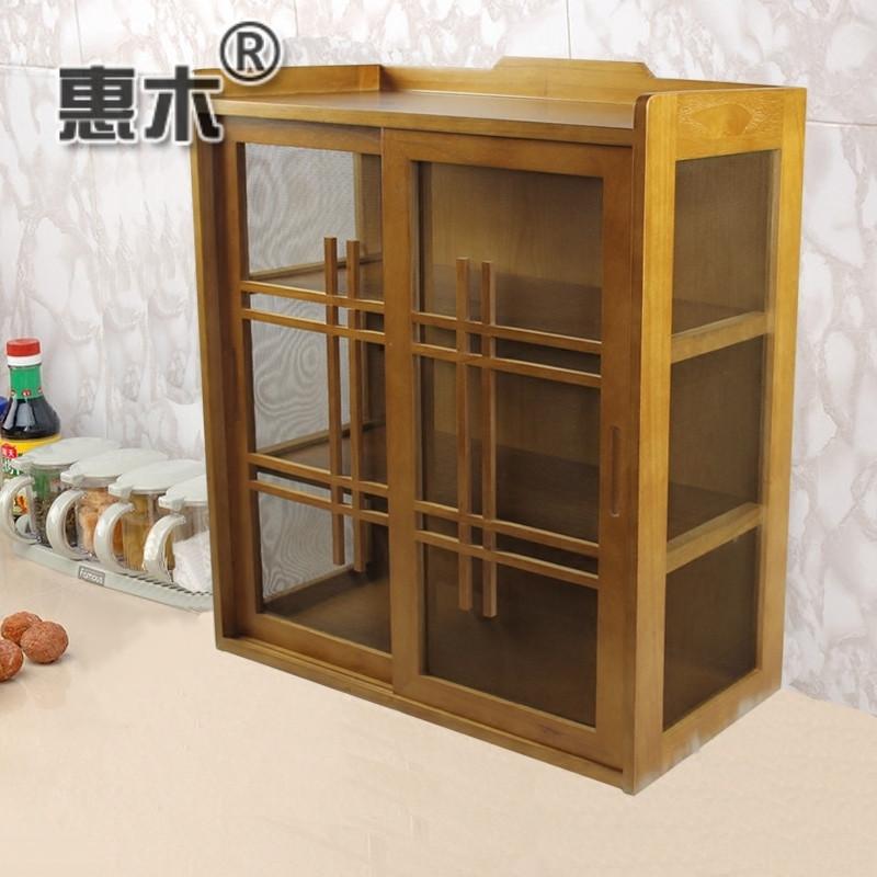 Различные товары для кухни Артикул 18525206242