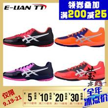 莹恋 ASICS亚瑟士专业乒乓球鞋男鞋R703N女款R753N刀锋超轻运动鞋