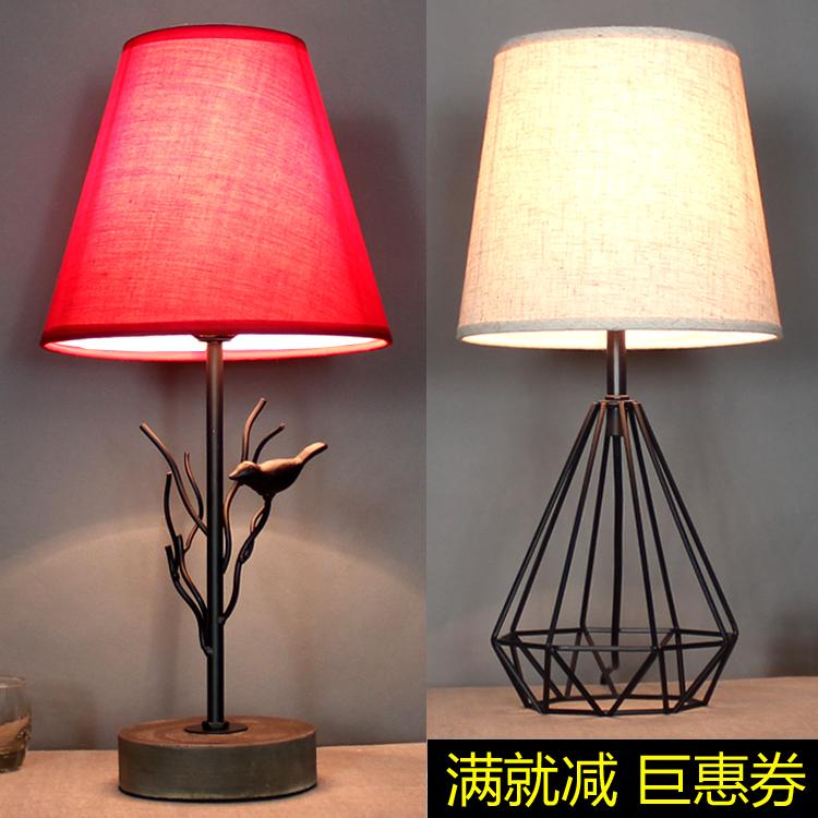 床頭燈燈罩