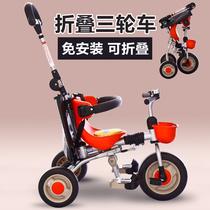 新款儿童三轮车脚踏车1-3-5岁可折叠宝宝手推车小孩童车溜娃神器