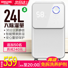 松井125E除湿机家用卧室迷你静音工业抽湿大功率地下室吸湿器干燥