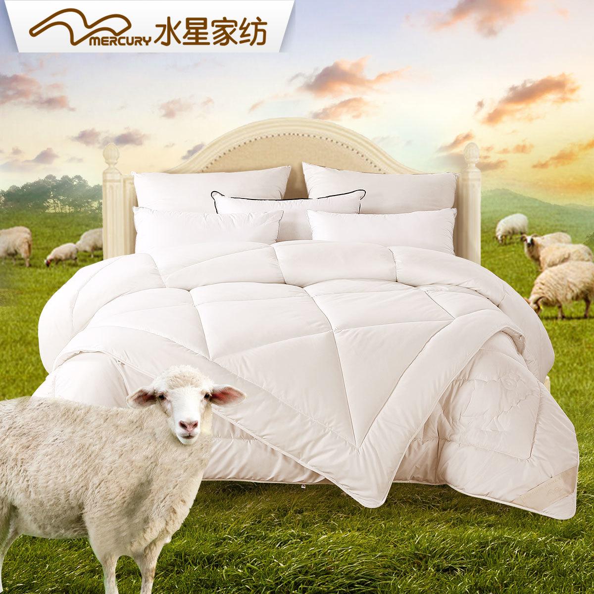 Одеяла из шерсти Артикул 18066027269