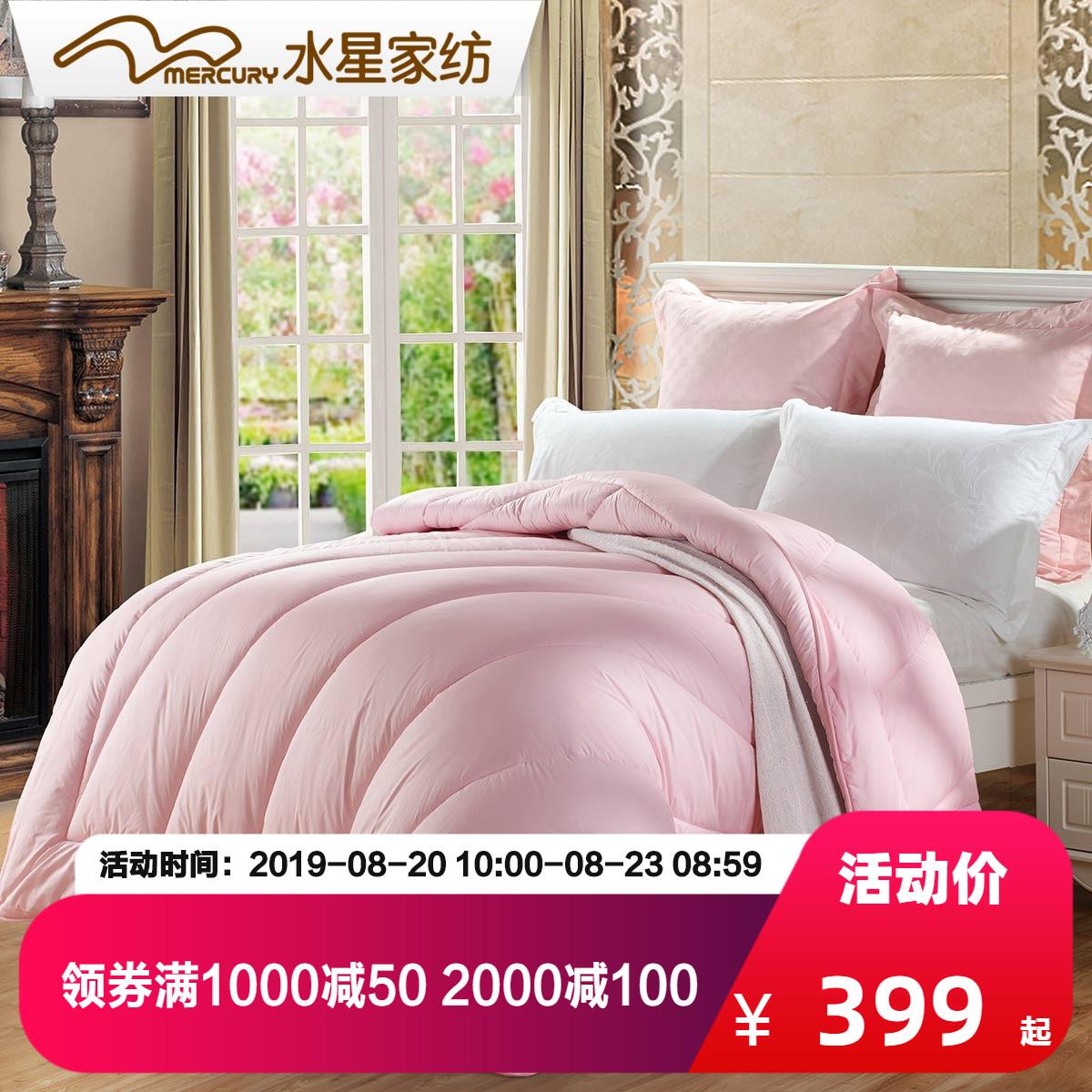 Одеяла из шерсти Артикул 42521948007