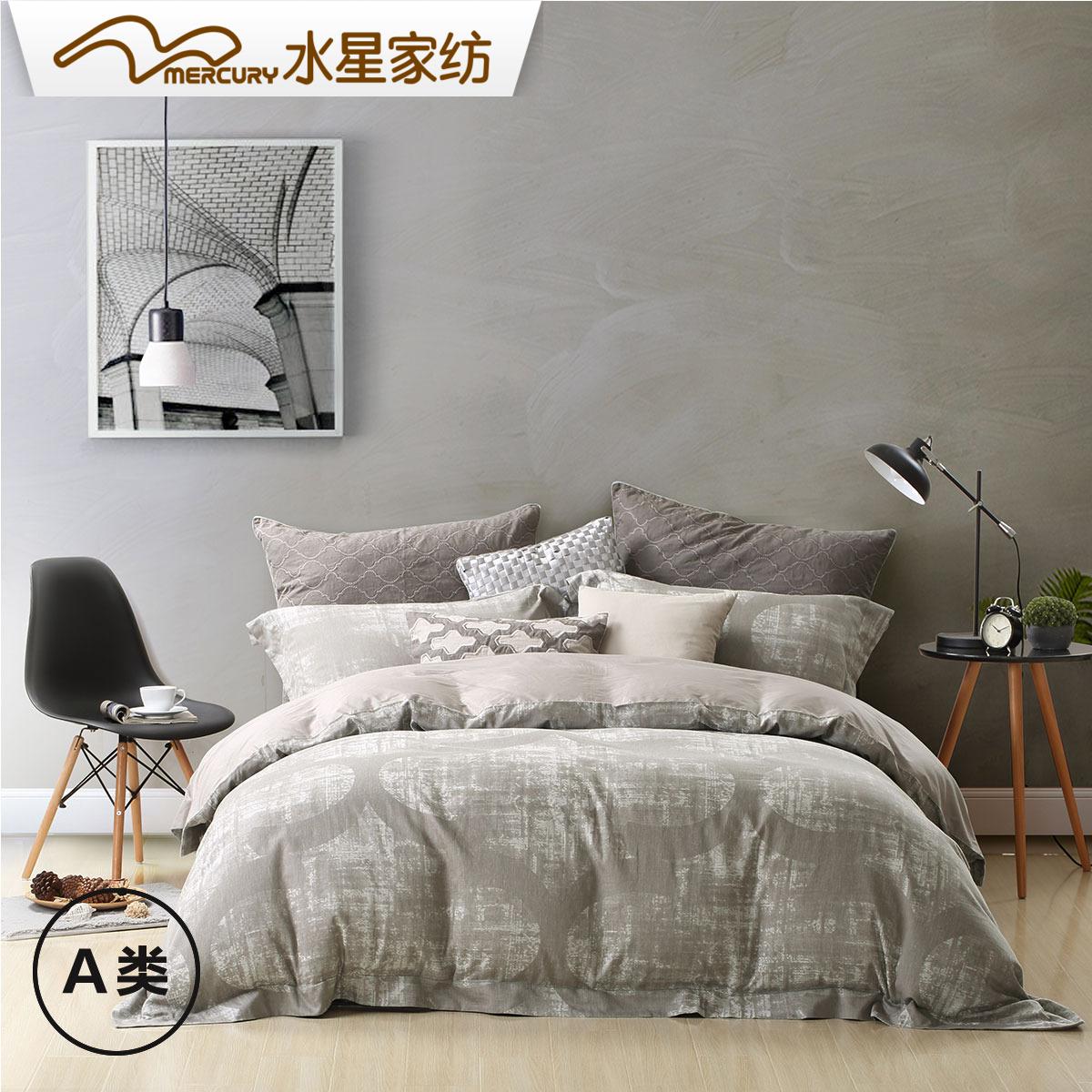 正品韩式家纺床品