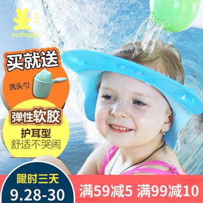 可爱派宝宝洗头帽防水护耳小孩洗澡帽硅胶婴儿浴帽儿童常备洗发帽