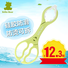 Small White Bear Silica Antiskid Clamp Bottle Clamp General Purpose Disinfection Clamp Nipple Tweezers Infant Supplies 0614/0896