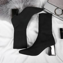 袜子靴女2019春秋新款欧美女鞋粗跟毛线针织弹力靴高跟中筒靴女靴