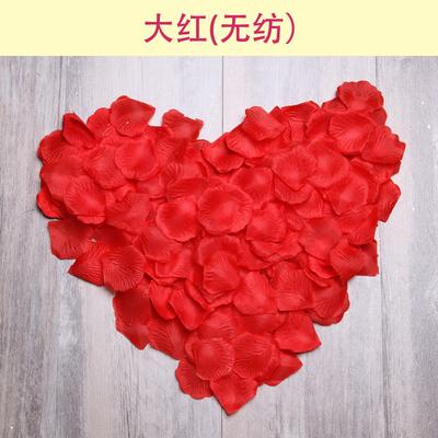 结婚婚庆布置用品婚礼装饰浪漫玫瑰花仿真花瓣无纺布床上手撒花瓣