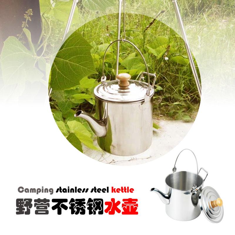 Туристические чайники / Мешки и рюкзаки для воды Артикул 557388517652
