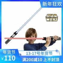 Véritable jouet sabre laser de Star Wars Anakin Vida Force Laser Sword multiples