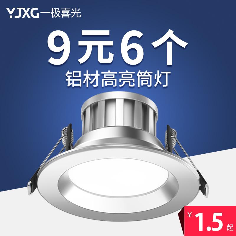 Встраиваемые точечные светильники Артикул 20206088556