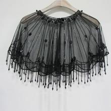 精品手工钉珠百搭甜美淑女蕾丝网流苏水钻婚纱披肩外搭开衫 新款
