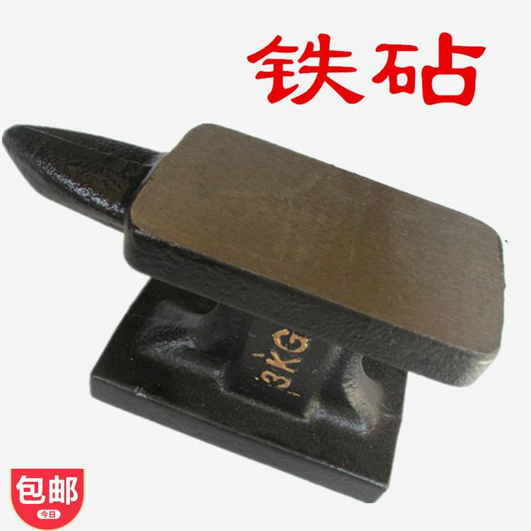 微型台虎钳小铁砧羊角砧台 DYI手工垫砧垫手虎钳锔瓷打金维修工具