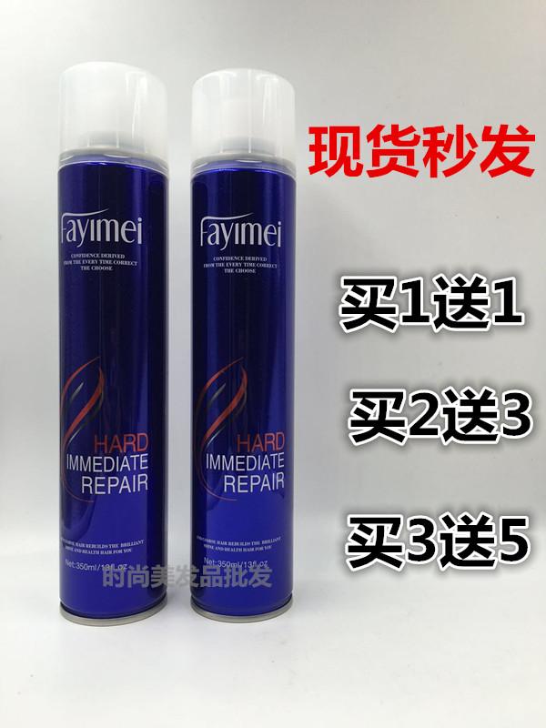 Спрей для объема волос Артикул 596114850713