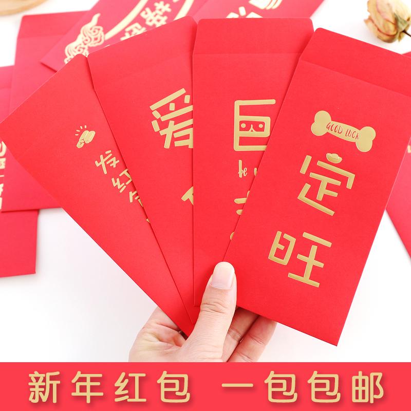 创意烫金利是红包创意流行语百元千元 新年结婚压岁红包袋 包邮