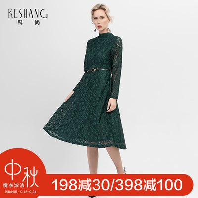 科尚2018新款秋冬长袖连衣裙女中长款墨绿色端庄大气腰带修身显瘦