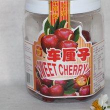 马来西亚进口富达牌罐装车厘子380g酸甜可口休闲零食2罐包邮