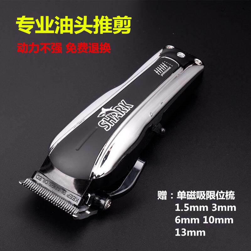 Машинки для стрижки волос Артикул 586069048021