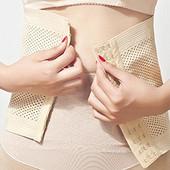 收腹带隐形剖腹产束腹塑身衣腰封瘦腰收腹带燃脂瘦身绑带产后减肚图片