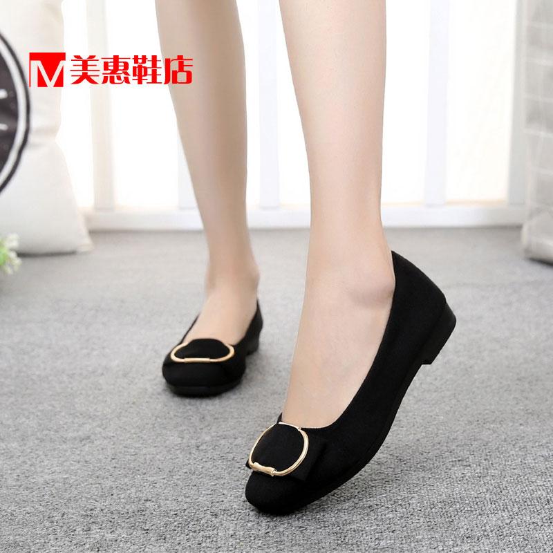 黑色瓢鞋女平跟