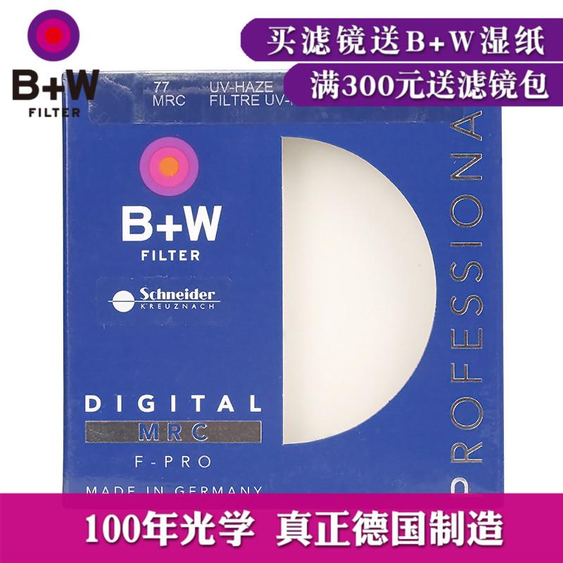 40.54958677282105镆UV滤镜B+W77mm