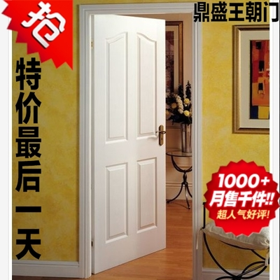 室内免漆木门