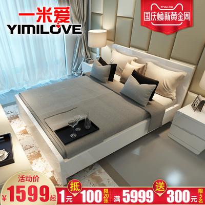 一米爱 现代简约板式床1.2米1.5米1.8米双人床榻榻米床储物高箱床
