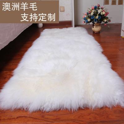 卧室羊皮毛地毯哪里购买