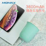 Momax Mommy Bell USB Hand Warmer Mobile Power Female Rechargeable Warm Baby Portable Girl Mini