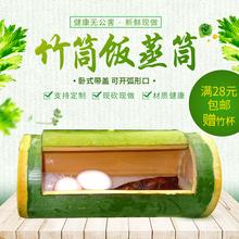楠竹筒汤餐具支持刻字 新鲜带盖竹筒饭竹筒鸡竹蒸筒
