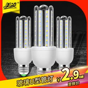 美凌led灯泡U型节能灯泡E27球泡螺口螺旋超亮家用玉米灯照明光源