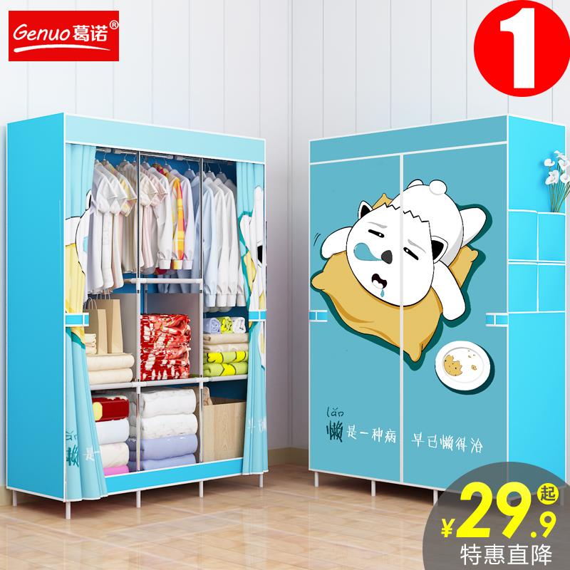 Тканевые шкафы для одежды Артикул 536840511622