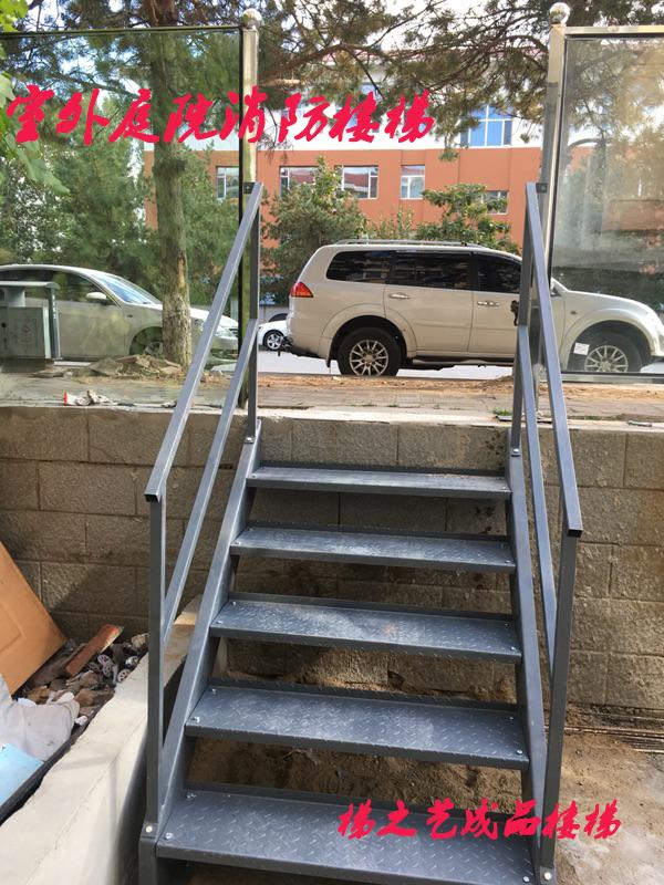 Лестницы Артикул 588939059524